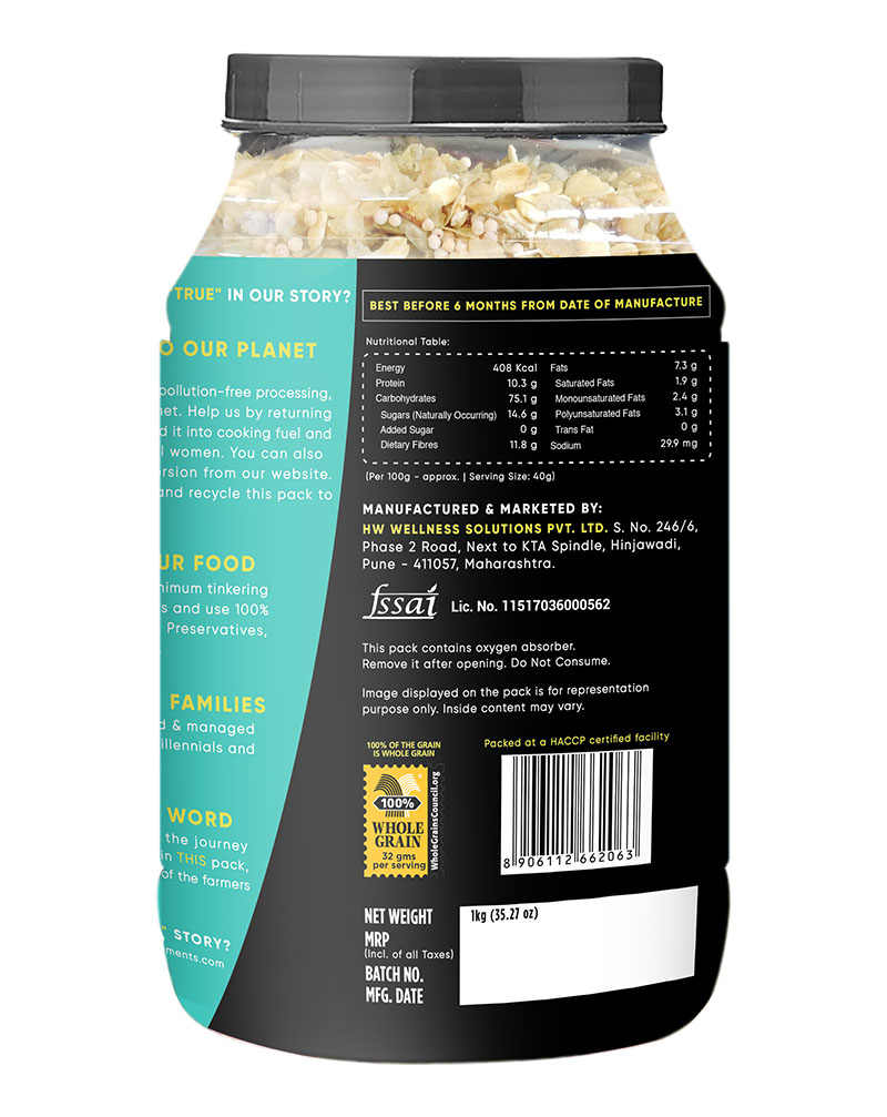 Multigrain Diet Muesli - No Added Sugar